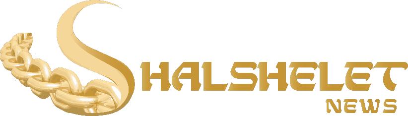 Shalshelet News