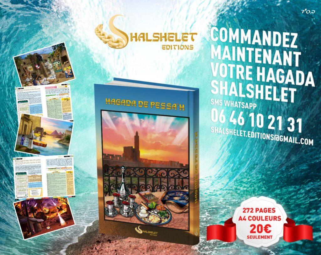 Commandez maintenant votre Hagada Shalshelet : 272 pages, A4 en couleurs, 20 euros seulement